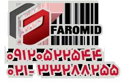 عاملیت فروش فرامید در سایت خاوران
